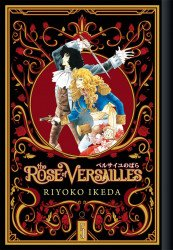 Udon Entertainment's Rose of Versailles Hard Cover # 5