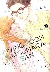 Kodansha Comics's Living-Room: Matsunaga-San Soft Cover # 3