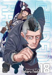 Viz Media's Golden Kamuy Soft Cover # 18