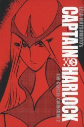 Seven Seas Entertainment's Captain Harlock Space Pirate: Classic Collection Hard Cover # 2