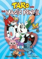 Viz Media's Taro and the Magic Pencil Soft Cover # 1