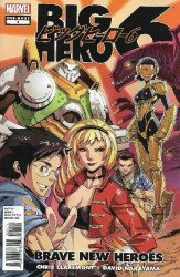 Marvel Comics's Big Hero 6: Brave New Heroes Special # 1