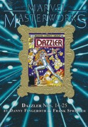 Marvel Comics's Marvel Masterworks: Dazzler  Hard Cover # 2b