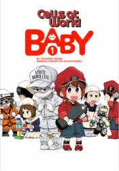 Kodansha Comics's Cells at Work!: Baby Soft Cover # 1