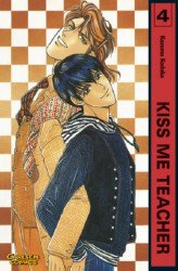 Carlsen Comics's Kiss Me Teacher Soft Cover # 4
