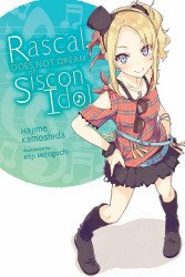 Yen On's Rascal Does Not Dream Of Siscon Idol Soft Cover # 1