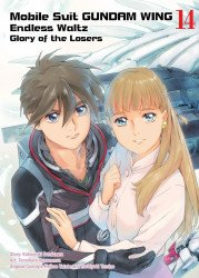 Vertical's Mobile Suit Gundam Wing: Endless Waltz - Glory of the Losers Soft Cover # 14