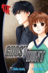 Del Rey Books's Ghost Hunt Soft Cover # 11