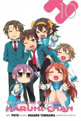 Yen Press's Melancholy Of Suzumiya Haruhi-Chan  Soft Cover # 10