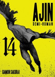 Vertical's Ajin: Demi-Human Soft Cover # 14