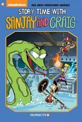 Papercutz's Sanjay and Craig Soft Cover # 3