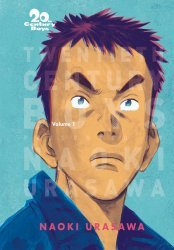 Viz Media's 20th Century Boys: The Perfect Edition Soft Cover # 1