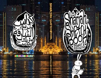 Comics Workshop's Sharjah Sketchbook Soft Cover # 1