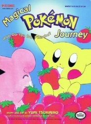 Viz Media's Magical Pokemon Journey Issue # 1