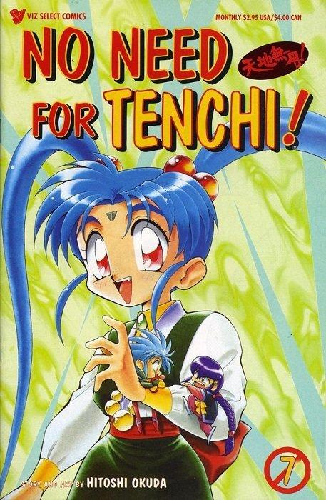 No Need For Tenchi!, Volume 5