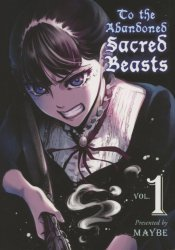 Vertical's Abandoned Sacred Beasts Soft Cover # 1