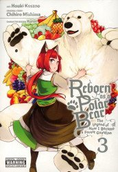 Yen Press's Reborn as a Polar Bear: Legend of How I Became a Forest Guardian Soft Cover # 3