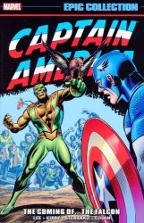 Marvel's Captain America: Epic Collection TPB # 2