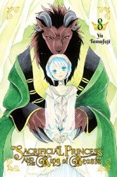 Yen Press's Sacrificial Princess and The King of Beasts Soft Cover # 8