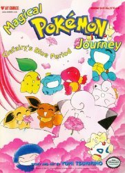 Viz Media's Magical Pokemon Journey Issue # 3