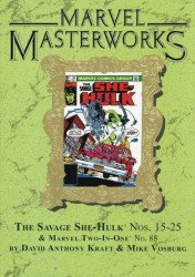 Marvel Comics's Marvel Masterworks: Savage She-Hulk Hard Cover # 2b