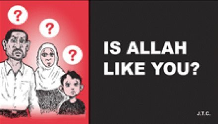 Chick Publications's Is Allah Like You? Issue nn