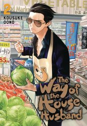 Viz Media's The Way Of The House Husband Soft Cover # 2