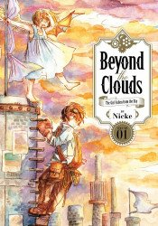 Kodansha Comics's Beyond the Clouds Soft Cover # 1