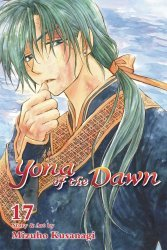 Viz Media's Yona of the Dawn Soft Cover # 17