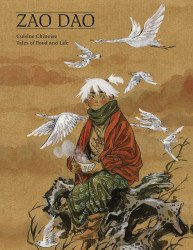 Dark Horse Comics's Cuisine Chinoise: Tales Of Food And Life Hard Cover # 1