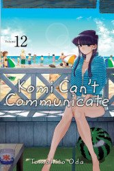 Viz Media's Komi Can't Communicate Soft Cover # 12