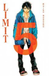 Vertical's Limit Soft Cover # 5
