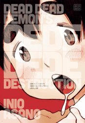 Viz Media's Dead Dead Demon's Dededede Destruction Soft Cover # 2