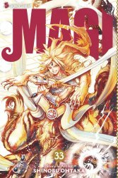 Viz Media's Magi: The Labyrinth of Magic Soft Cover # 33
