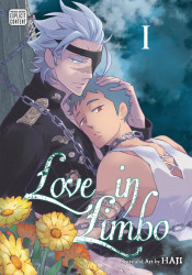 Sublime's Love In Limbo Soft Cover # 1