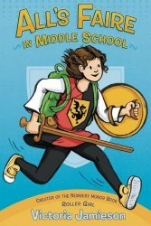 Dial Books's All's Faire In Middle School Hard Cover # 1