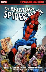 Marvel Comics's Amazing Spider-Man: Epic Collection  TPB # 5