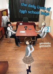 Vertical's Daily Lives of High School Boys Soft Cover # 2