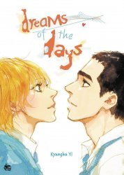 Netcomics's Dreams Of The Days Soft Cover # 1