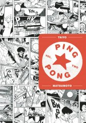Viz Media's Ping Pong Soft Cover # 2