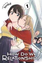 Viz Media's How Do We Relationship? Soft Cover # 1