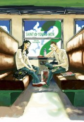 Kodansha Comics's Saint Young Men Hard Cover # 2