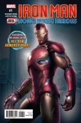 Marvel Comics's Iron Man: Hong Kong Heroes Issue # 1