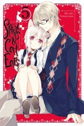 Yen Press's Spirits & Cat Ears Soft Cover # 5