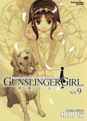 Seven Seas Entertainment's Gunslinger Girl TPB # 9