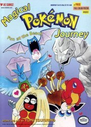 Viz Media's Magical Pokemon Journey Issue # 4