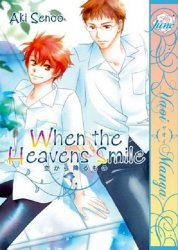 June's When the Heavens Smile Soft Cover # 1