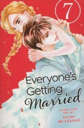 Viz Media's Everyone's Getting Married Soft Cover # 7