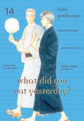 Vertical's What Did You Eat Yesterday Soft Cover # 14