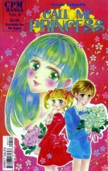 CPM Manga's Call Me Princess Issue # 4